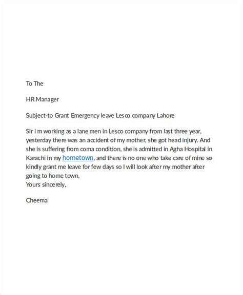 letter format emergency leave new sample emergency vacation letter