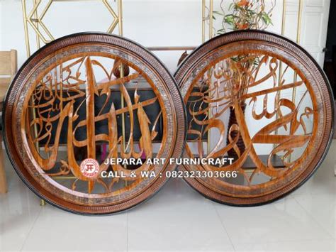 Tulisan Kayu I Allah best seller kaligrafi allah muhammad bulat kayu jati murah