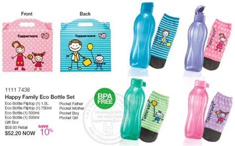 Tupperware Family tupperware happy family eco bottle set 11117438