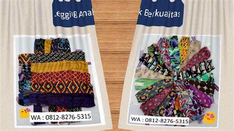 Jual Legging Pendek jual legging pendek anak wa 0812 8276 5315 tsel