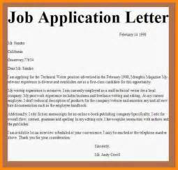 Application Letter Vacancy Exle 10 Sle Of Application Letter For Vacancy Pdf Model Resumed