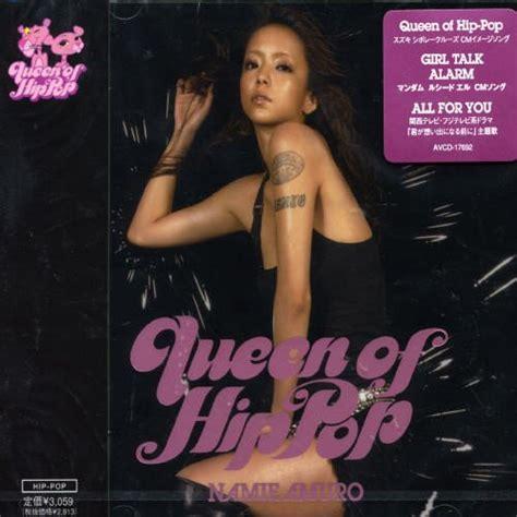 namie amuro pink key lyrics namie amuro cd covers