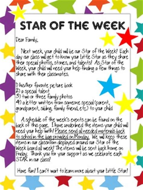 Parent Letter Of The Week Of The Week Parent Letter Parents And Students