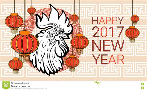 new year sign rooster happy new 2017 year rooster bird sign asian horoscope