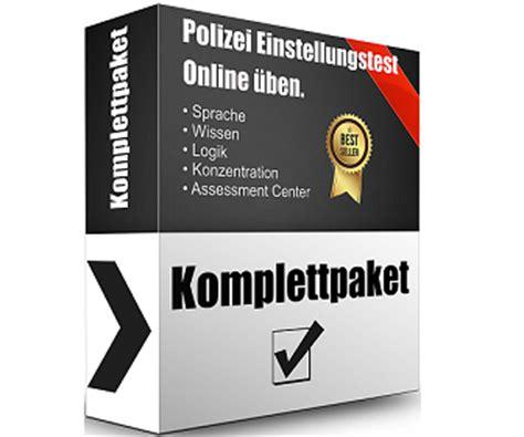 Bewerbung Polizei Bayern Polizei Bayern Knowhow Zu Bewerbung Und Einstellungstests