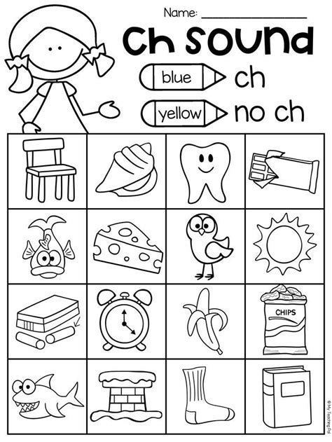 ch worksheet packet digraphs worksheets all things