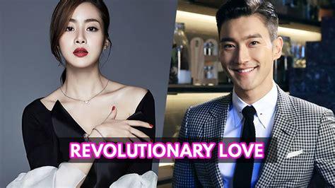 revolutionary love upcoming drama revolutionary love choi siwon kang sora