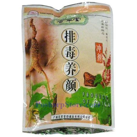 Instant Detox Tea by Baicaotang Instant Detox Herbal Tea For