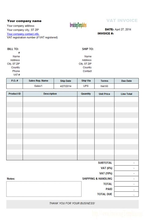 vat invoicing sample   separate rates