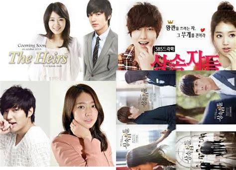film korea terbaru di rcti 2014 sinopsis drama korea the heirs di rcti blog sinopsis