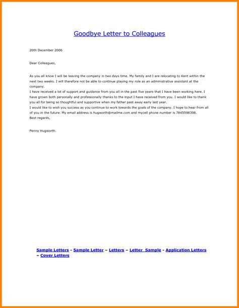 letter from a friend and colleague page 2 mays defense co worker reference letter sle