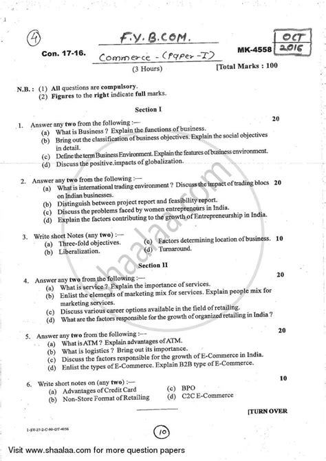 paper pattern 1st year 2016 question paper commerce 1 introduction to business