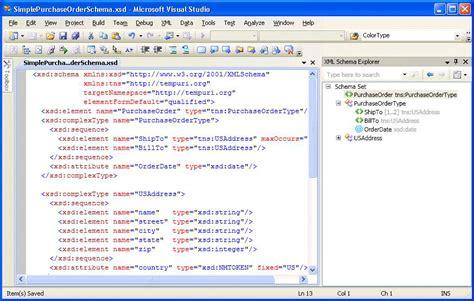 Office Xml Editor Xml エディターとの統合