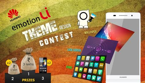 contest 2013 usa theme huawei club presents emotion ui theme design contest