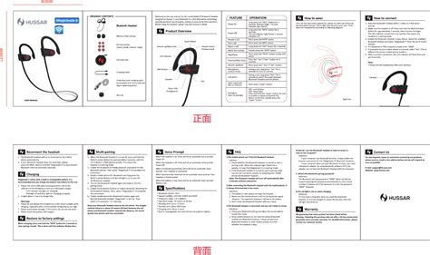 layout user guide bluetooth headset circuit diagram circuit and schematics