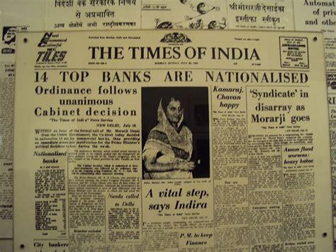 indian bank nationalization of indian banks