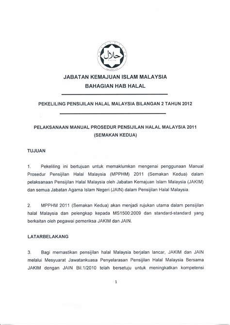 malaysia s halal certification circular number 2 of 2012 by aidan issuu