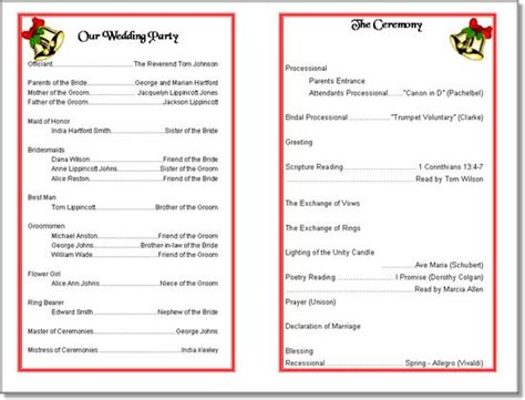Free Christmas Program Templates Best Template Idea Free School Play Program Template