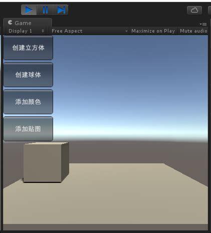 guilayout button unity unity 6 3 通过 c 脚本创建和访问游戏对象 布布扣 bubuko com