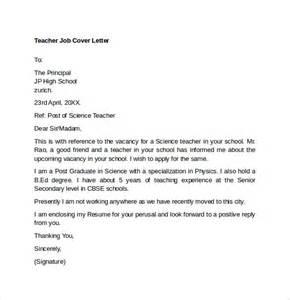Christian Cover Letter Christian School Cover Letter Sle