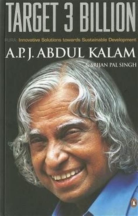 biography book of apj abdul kalam which book authored by apj abdul kalam is your favourite