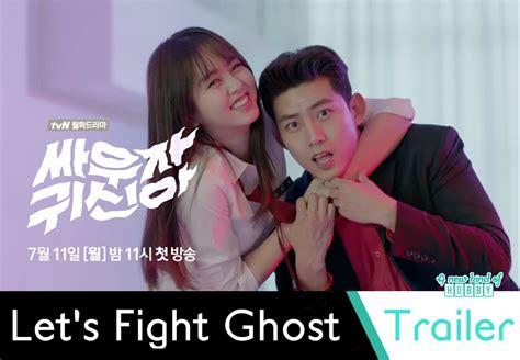 bioskopkeren lets fight ghost kim soo hyun taek yoon new drama let s fight ghost first