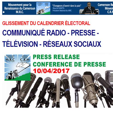 Cameroon Calendrier 2018 Cameroon Calendrier 2018 28 Images Concours 2015