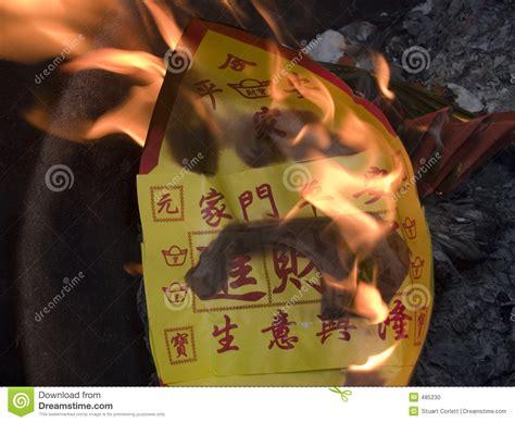 burning money on new year burning money stock photo image 485230