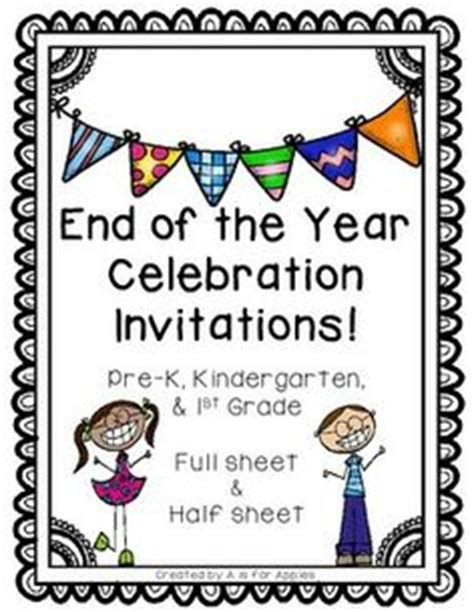 Invitation Letter Year End End Of The Year On End Of End Of Year And Memory Books