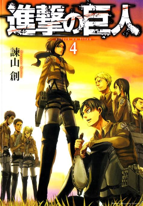 snk read attack on titan season 2 is the waiting a thing