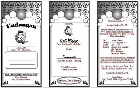 template undangan word 2007 download undangan gratis desain undangan pernikahan