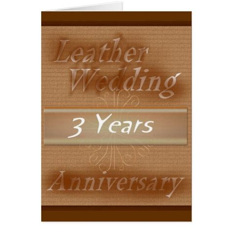 Leather Wedding Anniversary Card by Third Wedding Anniversary Leather Greeting Card Zazzle