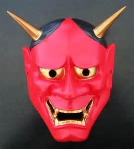 Ghost monster devil evil demon costume fancy dress easter christmas