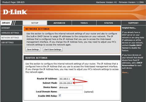 d link ip pollancyix d link wireless router default login