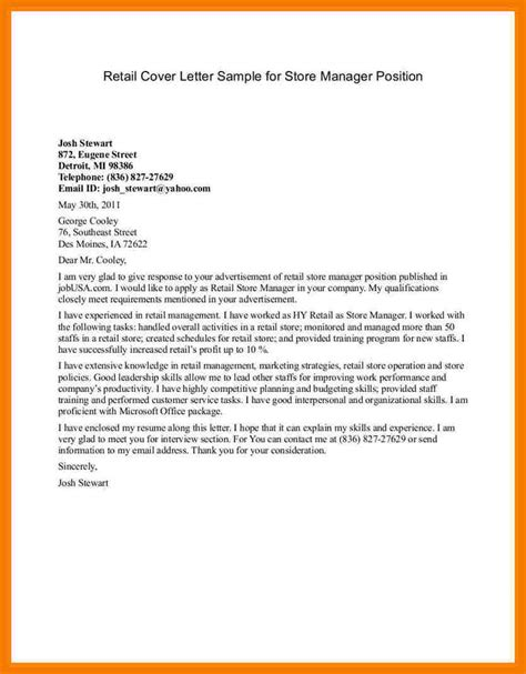exle cover letter for management position 7 store manager cover letter mbta