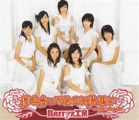 berryz happy stand up of berryz koubou 213 jpopasia