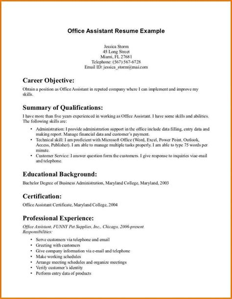 Resume Administrative Assistant Experience Office Assistant Resume No Experience Template