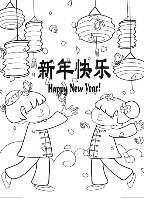 lunar new year coloring pages 10 best images about lunar new year on pinterest new