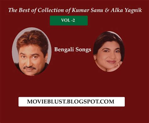 bohudur theke a katha movieblust the best of collection of kumar sanu and alka