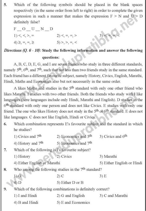 question paper of bank po bank po last year question papers 2018 2019 studychacha