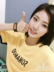 who recently cut their hair 7 female idols who cut their hair short recently koreaboo