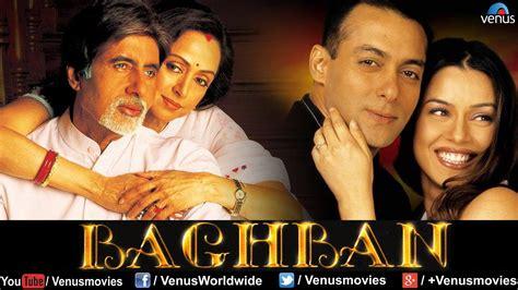 film india baghban baghban hindi full movie salman khan movies amitabh