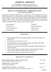 primary high school resume http www