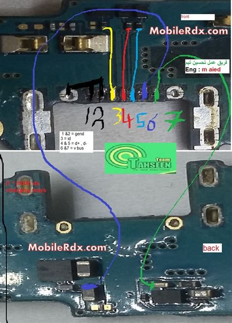 Ic Power Samsung J1 samsung galaxy j1 j100h usb charging problem solution ways