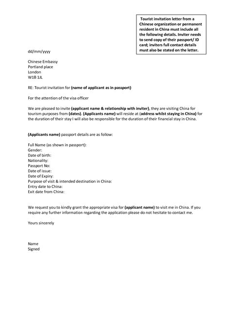 personal invitation letter for china visa resume invitation letter for china visa format template