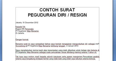 contoh surat pengunduran diri resign hobi