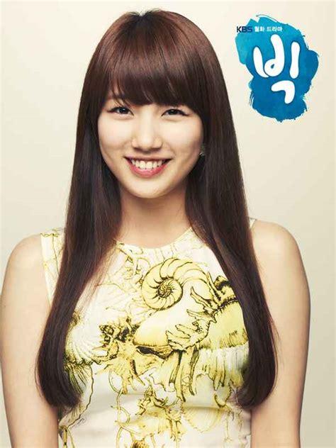 Miss 1 2 End that will never end yuri kwangsoo asianfanfics