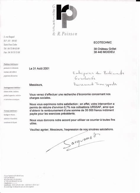 Lettre Demande De Remboursement Urssaf r 233 duction de cotisation remboursement de trop per 231 us d