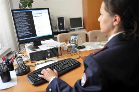 cab ufficio postale attenzione al cryptolocker il virus che arriva via mail