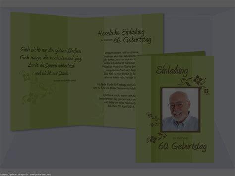 Word Vorlage Einladung Geburtstag Kostenlos Einladung 60 Geburtstag Einladungen Geburtstag